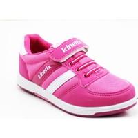 Kinetix Upton Çocuk Spor Ayakkabı
