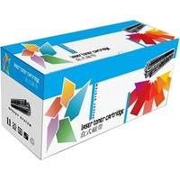 Ricoh Sp1100 Muadil Toner (Sp-1100Sf) Fax Toneri