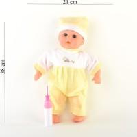 Can-Em Oyuncak Kutulu Pilli Süt İçen Sabri Bebek