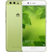 Huawei P10 Dual Sim 64 GB (İthalatçı Garantili)