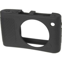 Nikon S1 Siyah EasyCover (Silikon Kılıf)