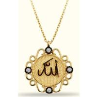 Golden Silver World 14 Ayar Altın Allah Lafzı Kolye