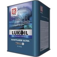 Lukoil Avantgarde 15W-40 - 16 kg