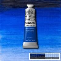Winsor Newton Winton 37 Ml Yağlı Boya No 21 French Ultramarine