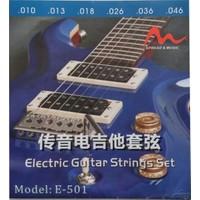 Spread E 501 / Elektro Gitar Teli