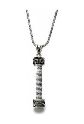 Osmanlı Gümüş Camlı Gümüş Cevşen Muska - 59Tl Lik Kolyesiyle