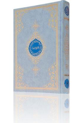 Hayrat Orta Boy Benim Kur'anım (Özel, Mavi Kapak, Mühürlü)