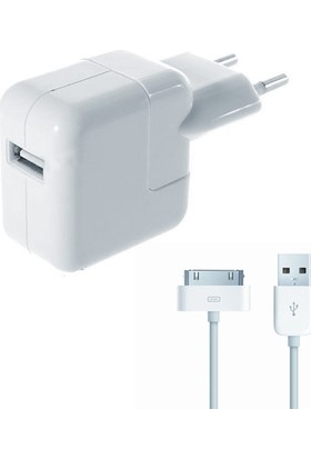 Fujimax iPad 3 Şarj Seti (Kablo+Adaptör)