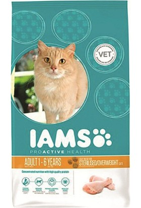 Iams Cat Sterilised Chicken Tavuklu Kısırlaştırılmış Kedi Maması 2,5 Kg