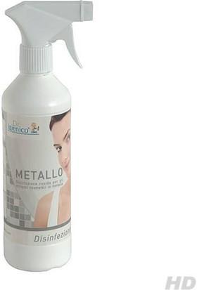 Metallo Metal Dezenfeksiyonu 500 Ml
