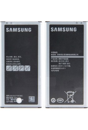 Samsung Galaxy J7 2016 Batarya Pil Eb-Bj710Cbc (Kutusuz)