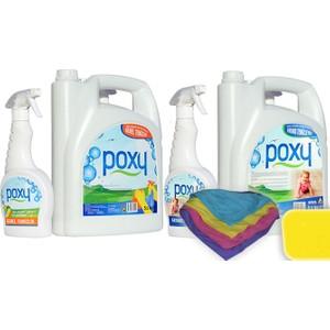 poxy kampanya 9 temizlik ürünleri