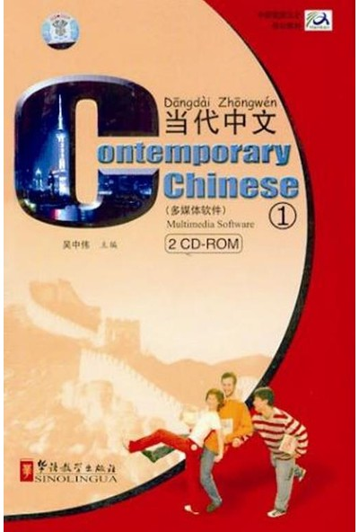 Contemporary Chinese 1 Cd-Rom (Revised)