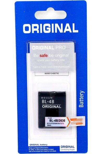Protech Emw Nokia E75 Cep Telefonu Batarya Pil