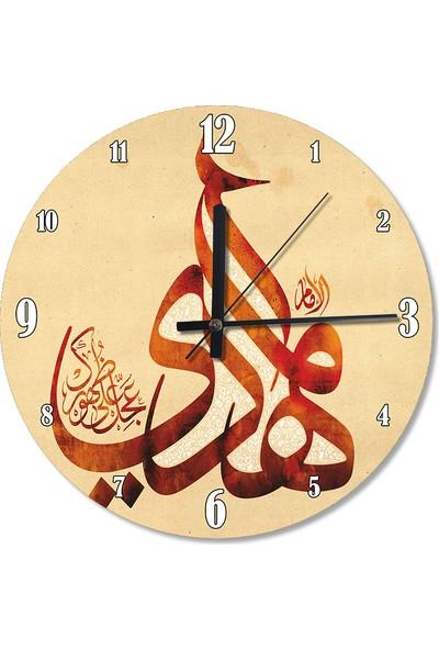 Tablomega Dini Arapça Yazı Dekoratif Duvar Saati