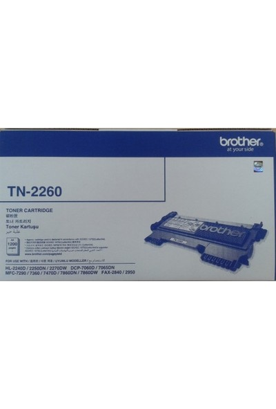 Brother Tn-2260 Toner Dcp-7065 / Hl-2250 / Mfc-7360