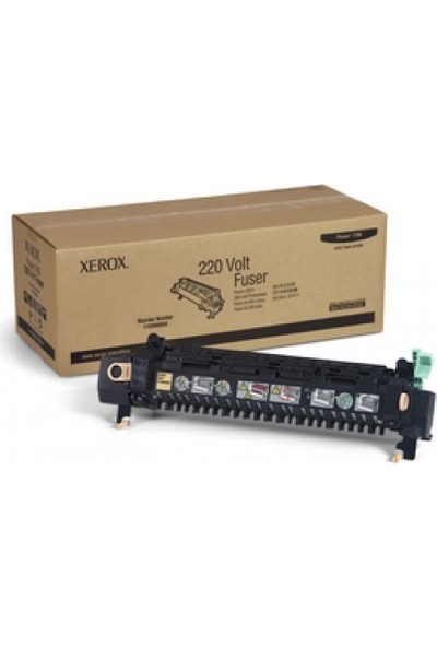 Xerox 7760 115R00050 Fuser Ünitesi - 220 Volt