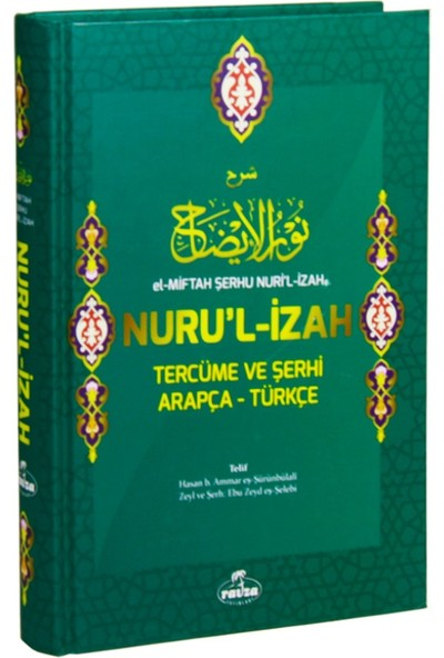 El-Miftah Şerhu Nuru'l- İzah Tercüme Ve Şerhi Arapça – Türkçe (İthal-Kağıt)(Ciltli)
