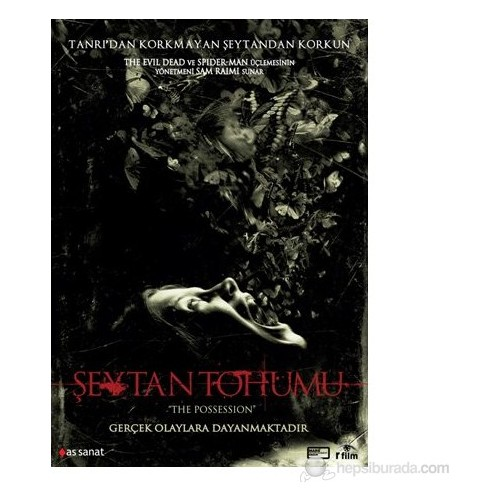 The Possesion (Şeytan Tohumu) (DVD)