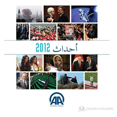Almanac 2012 (Arapça)