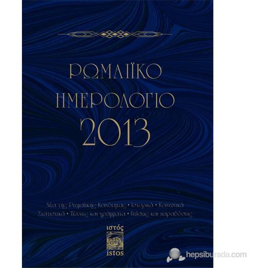 Romaiko İmerologio 2013 (Rum Salnamesi 2013)-Kolektif