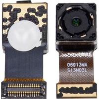 Ekranbaroni Turkcell T50 Arka Kamera