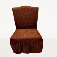 Arkur Home Jakar Likralı Etekli Sandalye Kılıfı - 6 Adet - Koyu Kahverengi