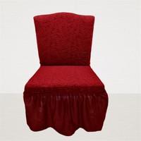 Arkur Home Jakar Likralı Etekli Sandalye Kılıfı - 6 Adet - Bordo