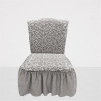Arkur Home Jakar Likralı Etekli Sandalye Kılıfı - 6 Adet - Optik Beyaz