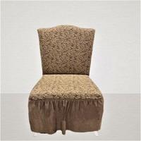 Arkur Home Jakar Likralı Etekli Sandalye Kılıfı - 6 Adet - Vizon