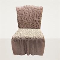 Arkur Home Jakar Likralı Etekli Sandalye Kılıfı - 6 Adet - Pudra