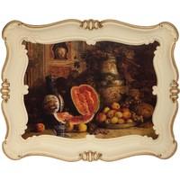 Zucci Sultan Meyve Desenli Tepsi 33 x 42 cm KU240G