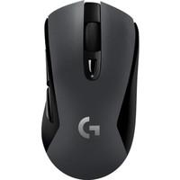 Logitech G G603 Lightspeed Kablosuz Oyuncu Mouse