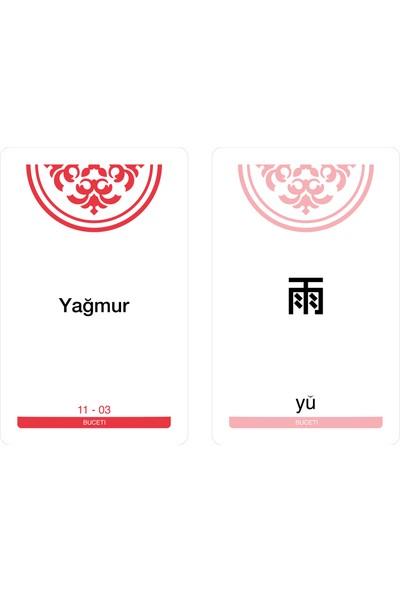 Buceti Çince Kelime - Dil Kartı Hsk 2
