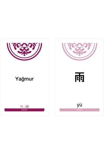 Buceti Çince Dil - Kelime Kartı Hsk 3