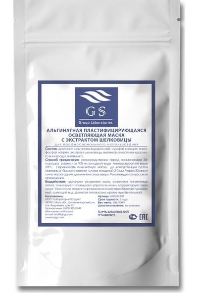 Gs Group Karadut Özlü ve C Vitamin Ile Maske