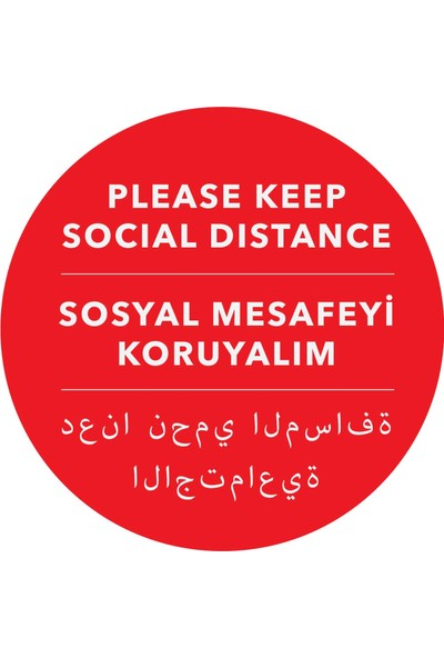 Baskım Burada Remix Reklam - Sosyal Mesafe Uyarı - Sosyal Mesafeyi Koruyalım - Please Keep Social Distance - 30X30Cm