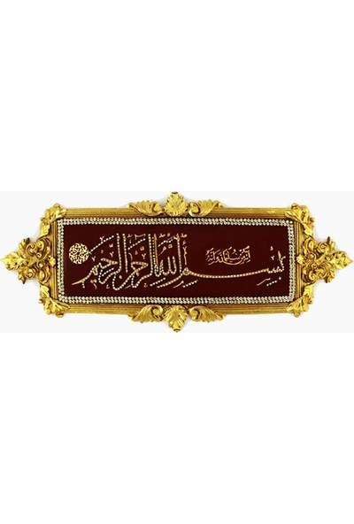 Berk Hediyelik Besmele Tablo Islami Dekoratif Süs Eşyası Dini Motifler