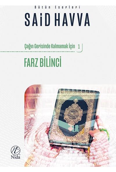 Farz Bilinci - Said Havva