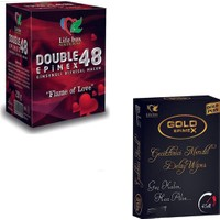 Double Epimex 48 Bitkisel Ma'cun 230gr + Lifebox Gold Wipes 2 Adet