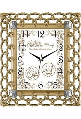 İş Saat Ayetli Dekoratif Duvar Saati