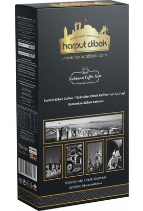 Harput Dibek Kahvesi 200 gr