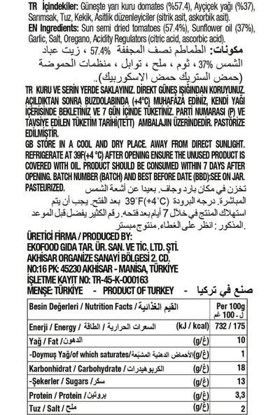 Gurme212 Yarı Kuru Domates 320 ml