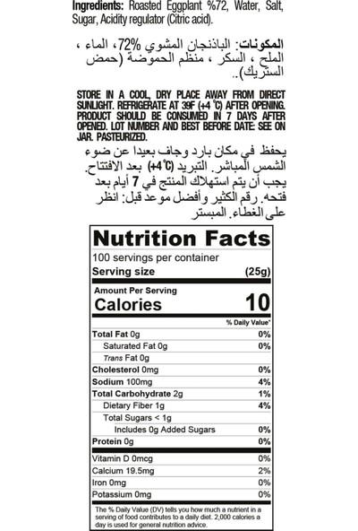 Gurme212 Közlenmiş Patlıcan Herselik 2650 ml