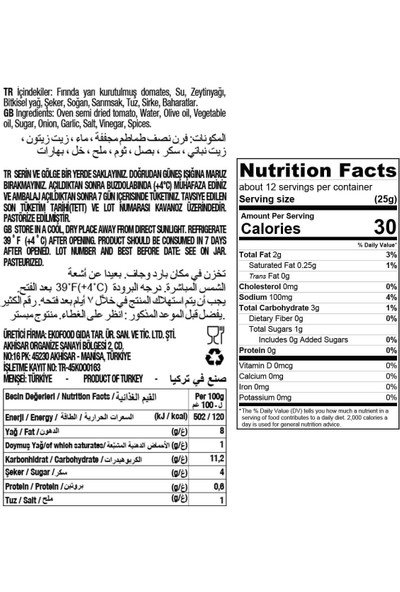 Gurme212 Makarna Sos 320 ml