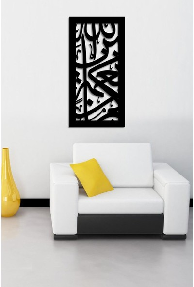 Dekolia By Foresta Ahşap Lazer Kesim Duvar Dekoru ART1064