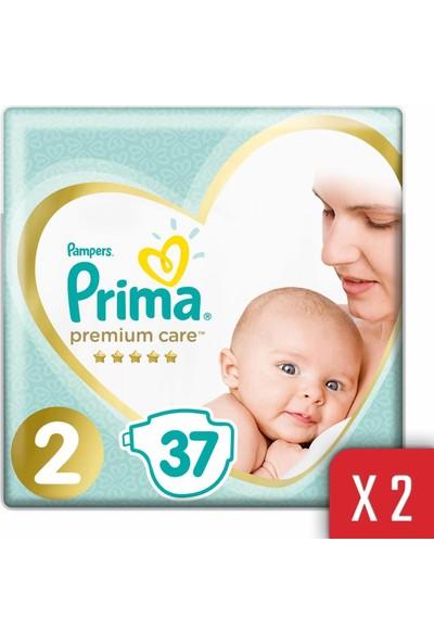 Prima Premium Care Bebek Bezi 2 Beden 4-8 kg 74'lü Mini Ekonomi Paketi