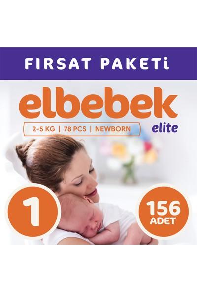 Elbebek Elite Bebek Bezi 1 Numara Yenidoğan 156 Adet