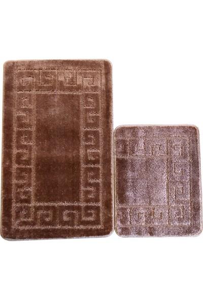 Evden Avm Kaymaz Taban Banyo Halısı Kahverengi 2 Parça 40 x 50 - 50 x 80 cm