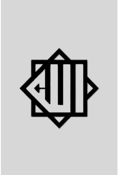 Alfagama Modern Ahşap Allah Lafzı Tablosu
